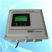 TVOC气体在线检测仪