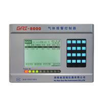 经济型壁挂式气体报警主机(塑胶外壳)