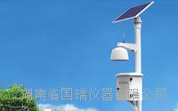 GRI-IAT大气监测站 GRI-IAT
