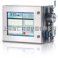 英国ASL荧光法水中油测量仪 SA 100