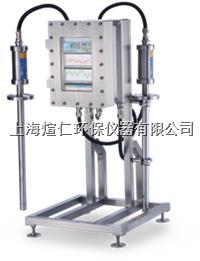 插入式水中油測量儀