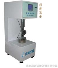 塑料球压痕硬度计-计算机控制 slqy-961