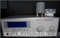 介电常数介质损耗测试仪 GCSTD-A
