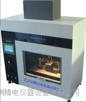 北京冠耐电弧测试 NDH-B
