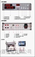 导体电阻率测定仪