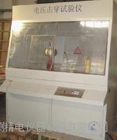 北京冠测电压击穿强度/电压击穿试验仪 DDJ-150KV