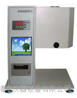 RTSL-400B塑胶熔融指数仪 RTSL-400B