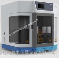 金粉氮吸附比表面积测试仪 BETA201A