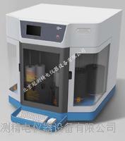 氧化铝比表面积及孔隙率测定仪 BETA201A