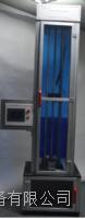 落錘沖擊試驗機ISO