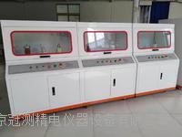 介电击穿强度测定仪 DDJ-100KV