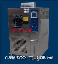 臭氧老化试验箱 BN-O2