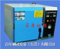高压加速寿命试验机 BQ-800