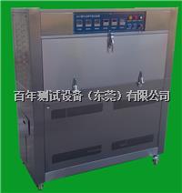 紫外耐候试验箱 BY