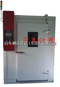 步入式恒温恒湿室 BTH-433
