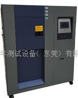 高低温冲击试验箱 BTS-50A