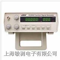 函数信号发生器 VC2002