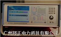 综合自动化测试系统