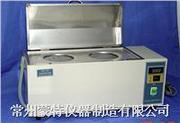 Three-use Stable temperature water bath