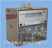1810-B型双重纯水蒸馏器
