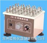 青霉素振荡器