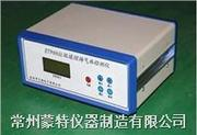 垃圾填埋场气体测定仪