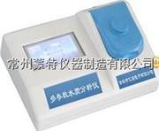 有效氯检测仪