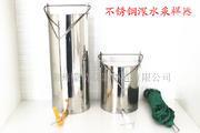 不锈钢水质采样器