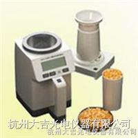 谷物水分测定仪快速