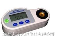 手持式数显水果糖度仪
