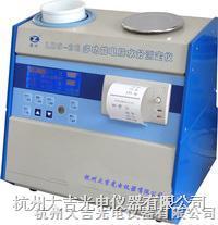 台式水分测定仪
