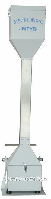 面包体积测定仪