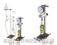 啤酒饮料二氧化碳含量测定仪