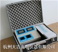泳池水质分析仪