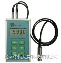 TT140超声波测厚仪 TT140