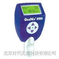 QuaNix 8500高精度涂层测厚仪 QuaNix 8500