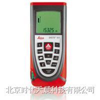 激光测距仪多面手型A5 A5