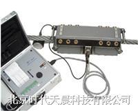 MD120B钢丝绳探伤仪 MD120B