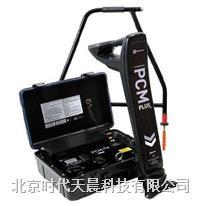 埋地管道外防腐层检测仪 PCM+