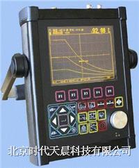TCD280数字超声波探伤仪 TCD280
