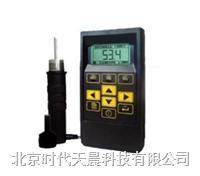 TKM-459超声波硬度计 TKM-459