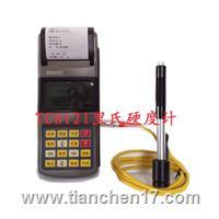 时代TCH121便携式里氏硬度计 TCH121