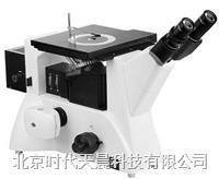 时代TCMM-480C电脑型倒置卧式金相显微镜 TCMM-480C