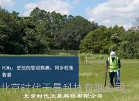 英国雷迪PCMX埋地管线探测仪 PCMX