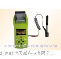 时代TIME5306便携式里氏硬度计 TIME5306