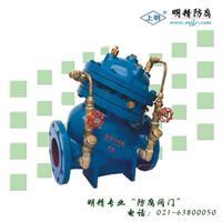 JD745X多功能水泵控制阀  JD745X