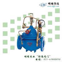 700水泵控制阀 700