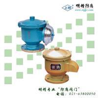 QFQ-1.2.3型全天候呼吸阀 QFQ-1.2.3型