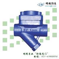 CS16H、CS66H膜盒式蒸汽疏水阀 CS16H、CS66H