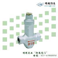 STB可调恒温式蒸汽疏水阀 STB